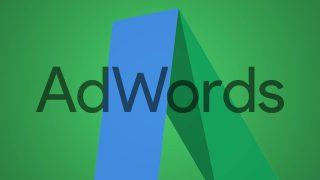Comment améliorer le niveau de qualité de sa campagne AdWords ?